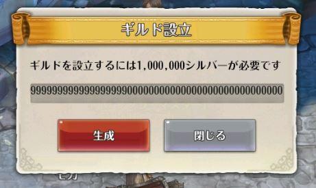 f:id:class_zero:20170205170508j:plain