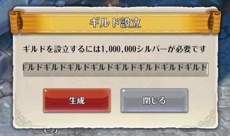 f:id:class_zero:20170205170512j:plain