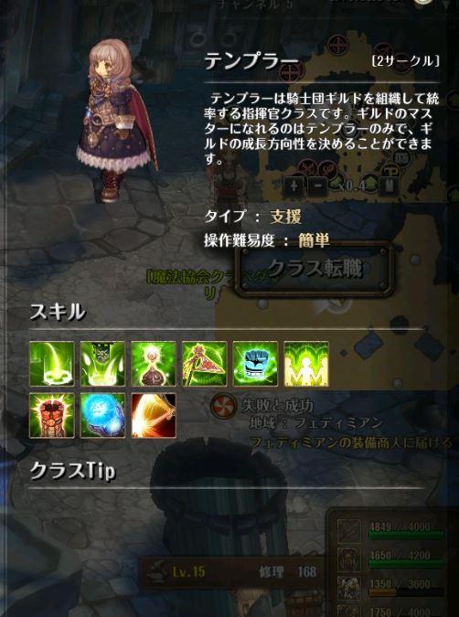 f:id:class_zero:20170215203806j:plain