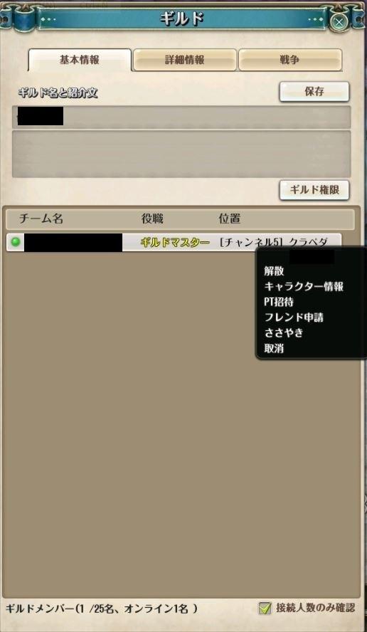 f:id:class_zero:20170218123735j:plain
