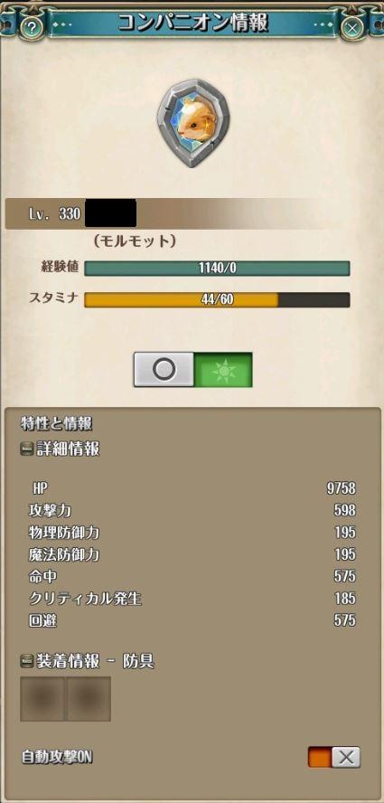 f:id:class_zero:20170409154059j:plain