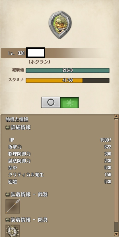 f:id:class_zero:20170411151745p:plain