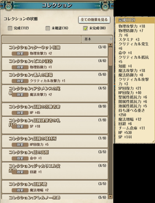 f:id:class_zero:20170425201157p:plain