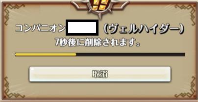 f:id:class_zero:20170627001838p:plain