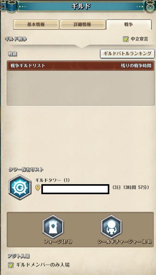 f:id:class_zero:20170710100703p:plain