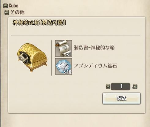 f:id:class_zero:20170711142844p:plain