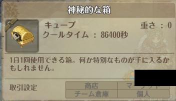 f:id:class_zero:20170711142854p:plain