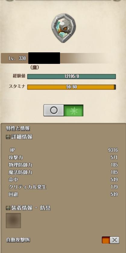 f:id:class_zero:20170726085537p:plain