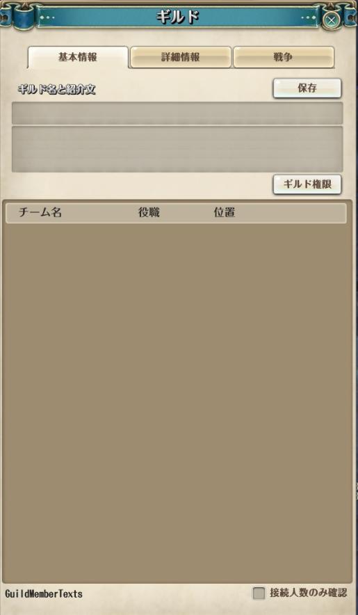 f:id:class_zero:20170729172053p:plain