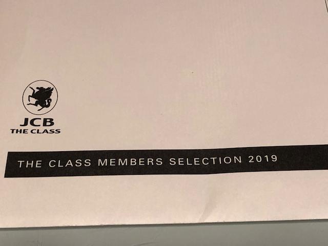 ザ・クラス メンバーセレクション2019