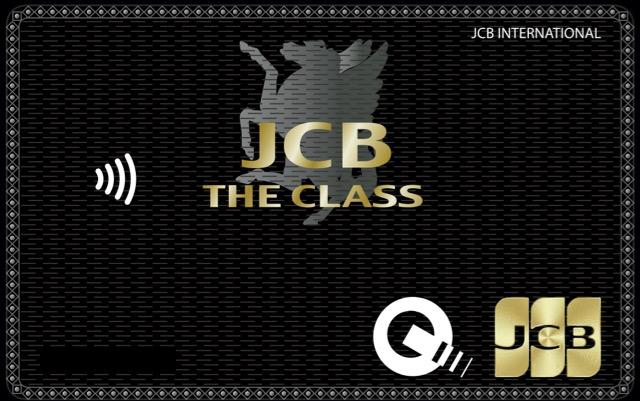 Apple Payに登録したJCBザ・クラス