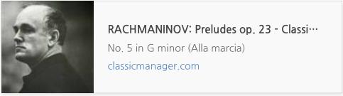 f:id:classicmanagerJ:20180425165005p:plain