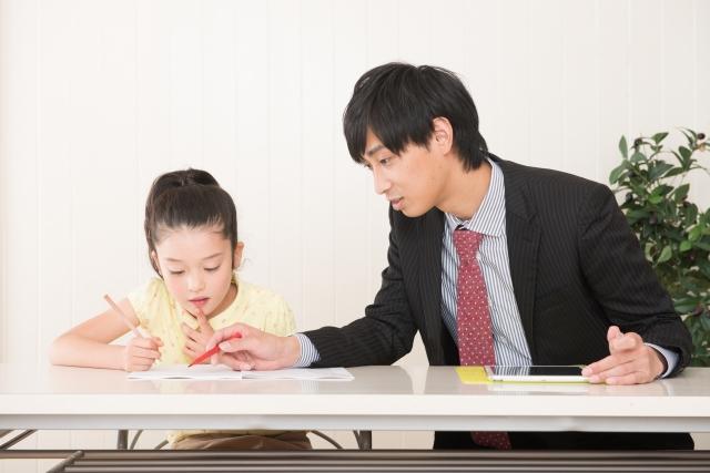 f:id:classroom-sapporo:20170410224130j:plain