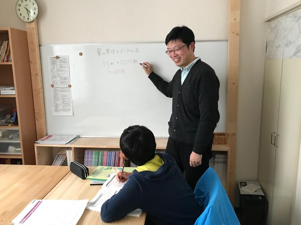 f:id:classroom-sapporo:20180213180016j:plain