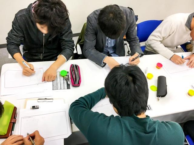 f:id:classroom-sapporo:20180313210349j:plain