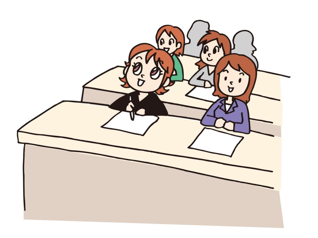 f:id:classroom-sapporo:20180328184117j:plain