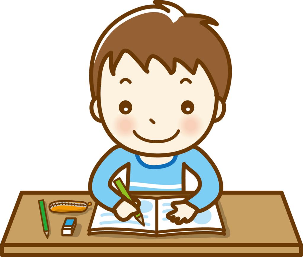f:id:classroom-sapporo:20180507142701j:plain