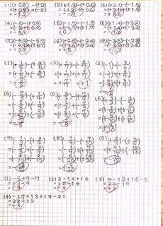 f:id:classroom-sapporo:20180528181541j:plain