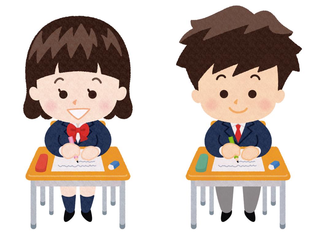 f:id:classroom-sapporo:20180528212526j:plain