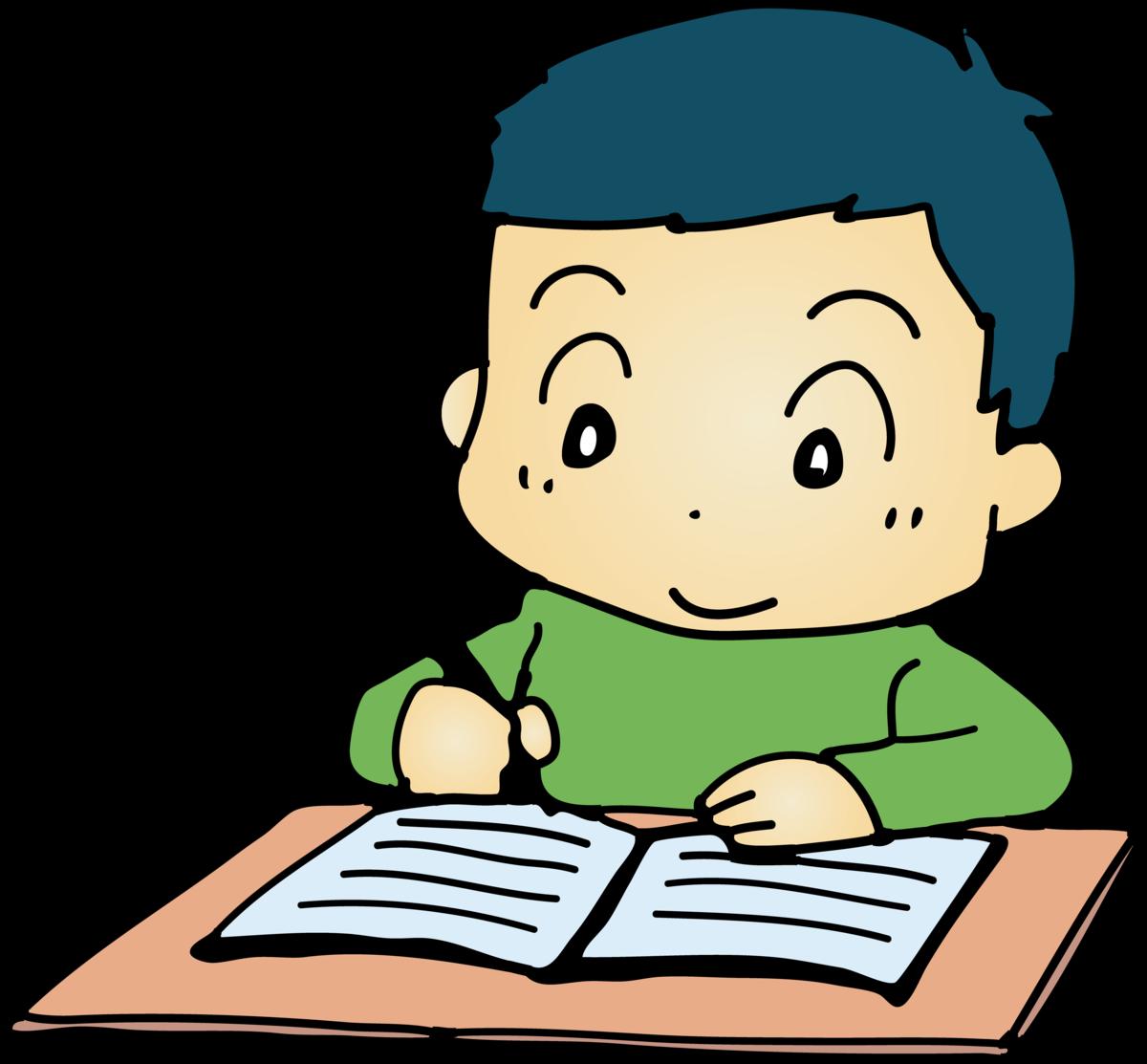 f:id:classroom-sapporo:20191220155835p:plain