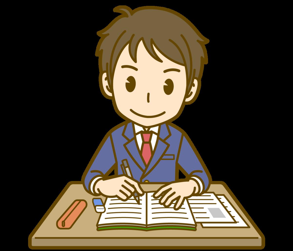 f:id:classroom-sapporo:20201120165904p:plain