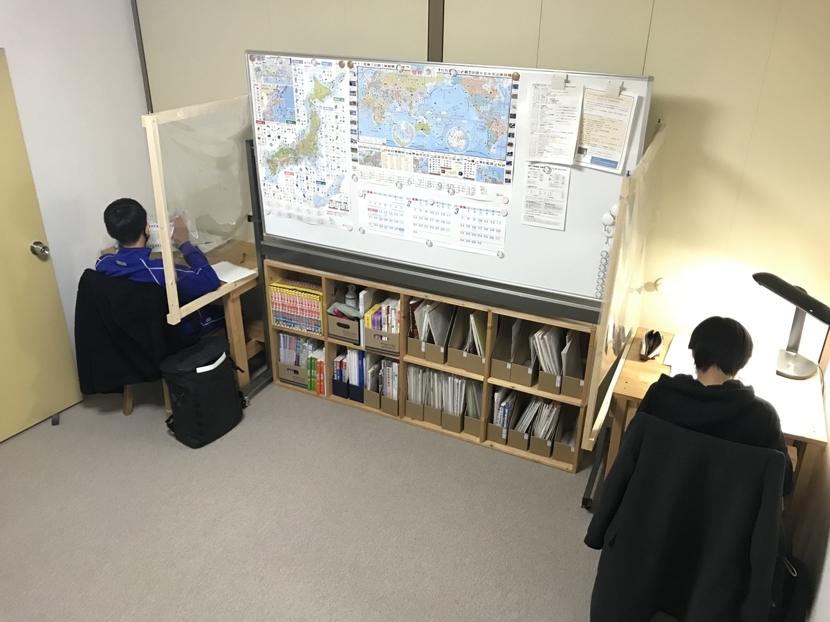 f:id:classroom-sapporo:20210129154135j:plain