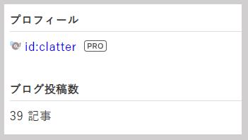 f:id:clatter:20190418003017p:plain
