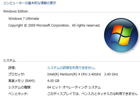 Pentium 4 windows 7 64bit