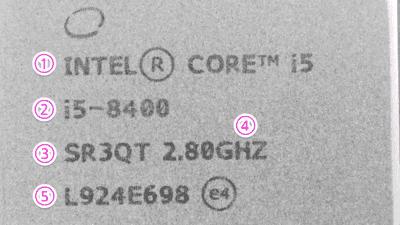 CPUの刻印