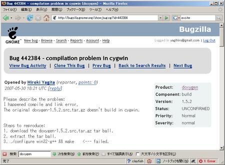 doxygen bug report