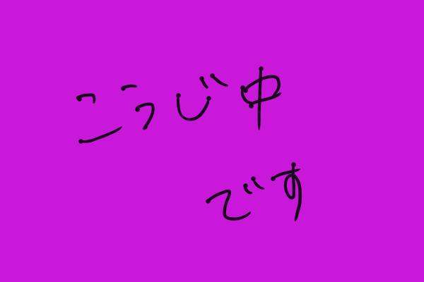 f:id:clayhand:20191008165352p:plain