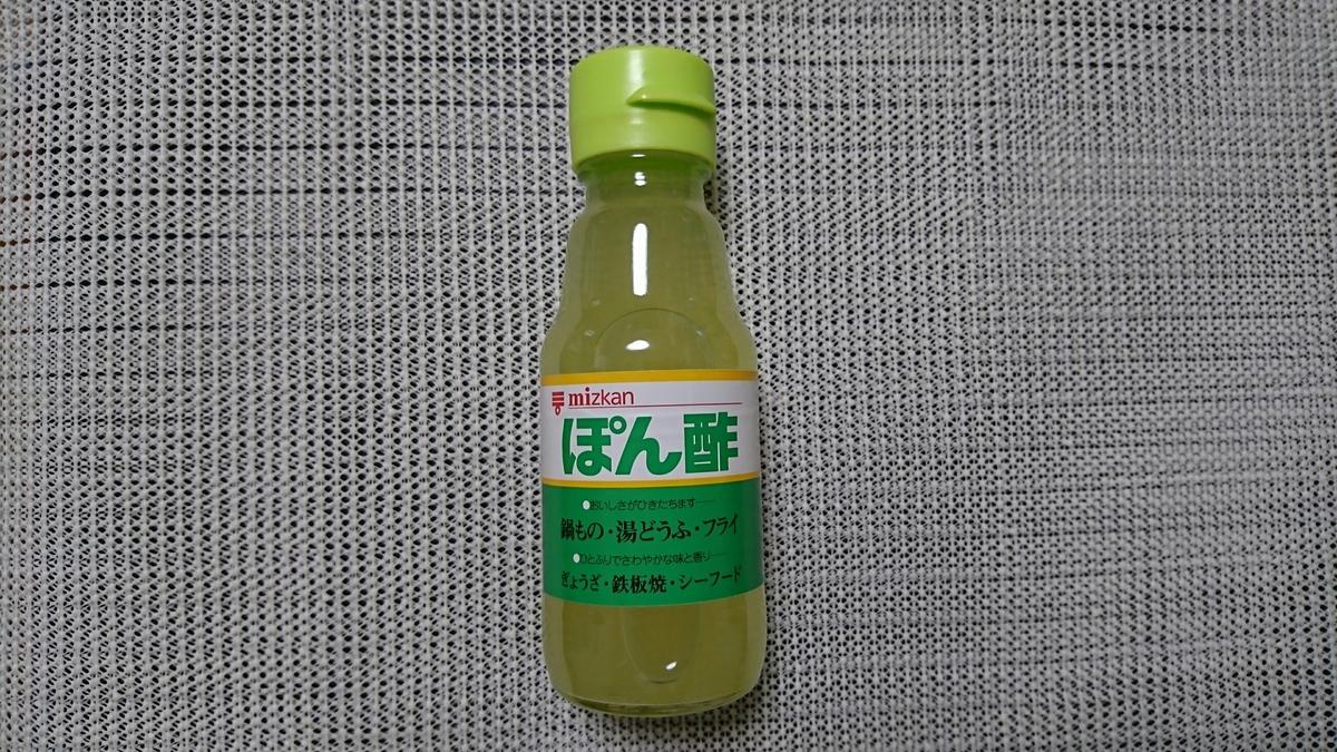 f:id:clean-japan-2014:20200721135352j:plain