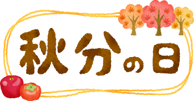 f:id:clean-japan-2014:20200922205921p:plain
