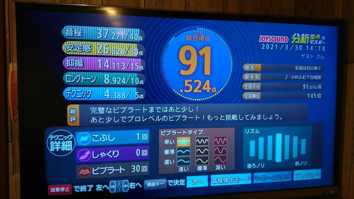 f:id:clean-japan-2014:20210401143238j:plain