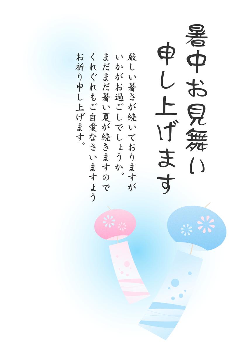 f:id:clean-japan-2014:20210724181450j:plain