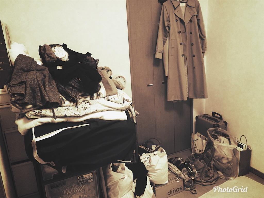 f:id:cleanmyroom:20180503170045j:image