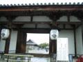 [京都旅行]東寺