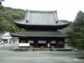 [京都旅行]泉湧寺