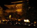 [京都旅行]花灯路