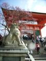 [京都旅行]清水寺