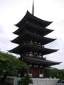 [名古屋旅行]日泰寺