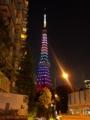 東京タワー 金メダルver.