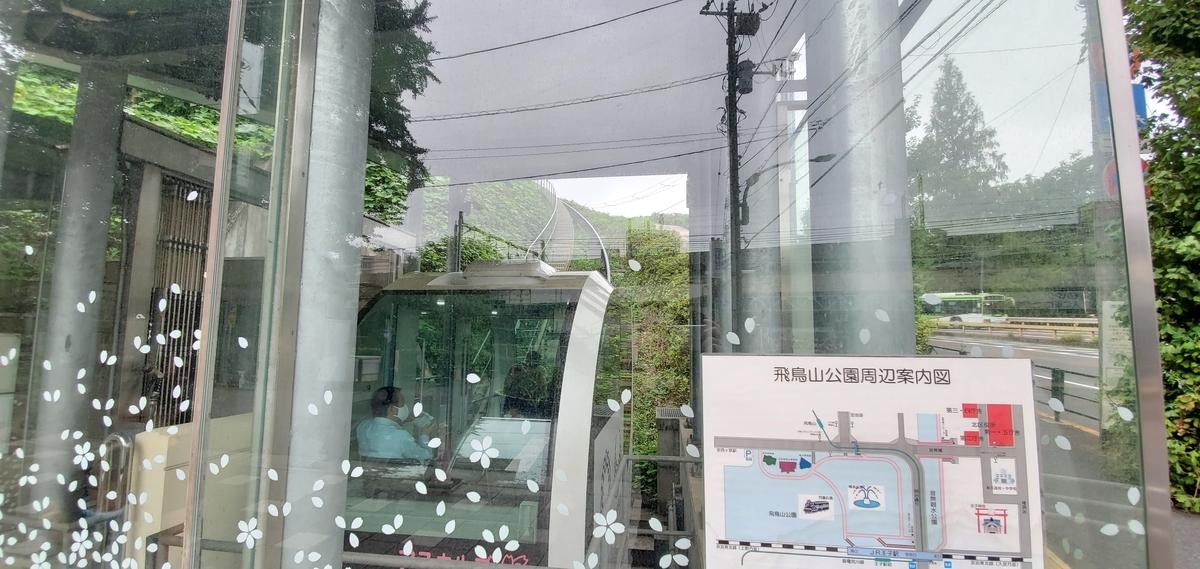f:id:clear-rainy:20200920120937j:plain