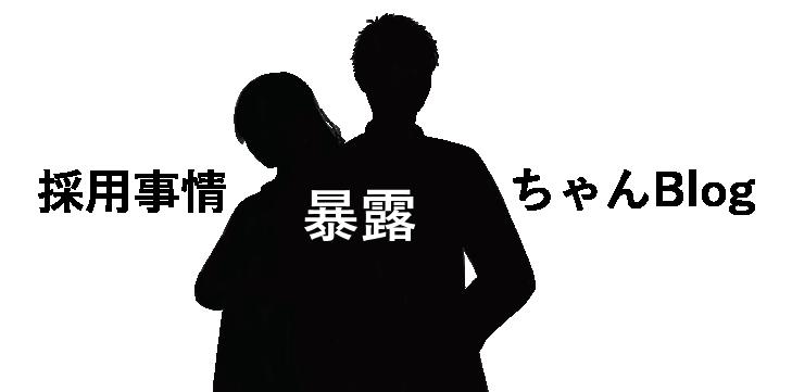 f:id:cleave-keyaki:20180117150349p:plain
