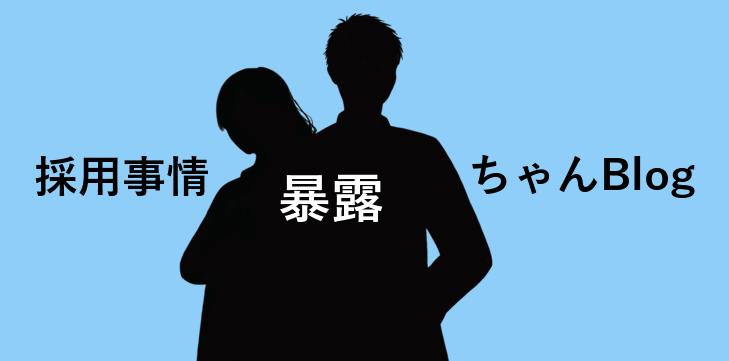 f:id:cleave-keyaki:20180130102045p:plain