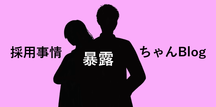 f:id:cleave-keyaki:20180222173133p:plain