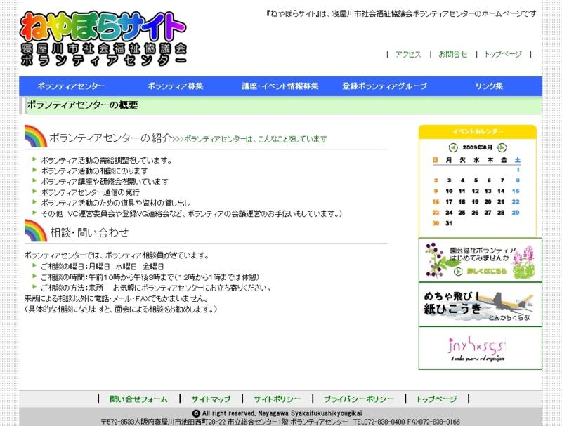 f:id:clicknet05:20091029004227j:image