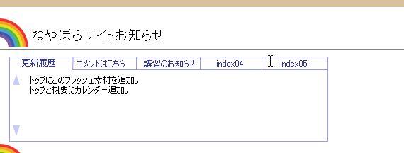 f:id:clicknet05:20091030235831j:image