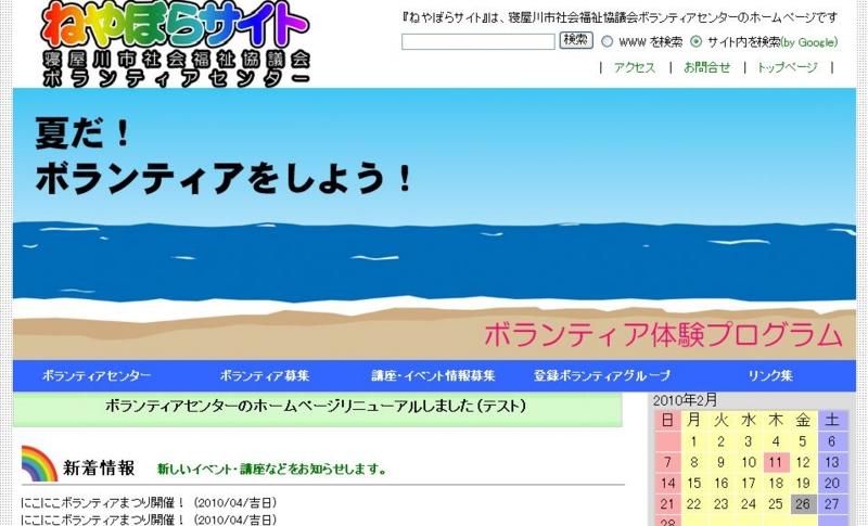 f:id:clicknet05:20100226175836j:image