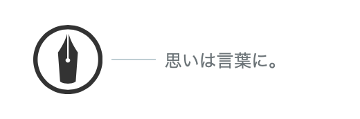 f:id:climax_in_a_drama:20190618100819p:plain